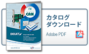 download-brochure-jp-can-products